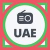 Radio Vereinigte Arabische Emirate: UKW-Radio Zeichen