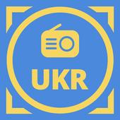 Ukraine Radio: Free AM FM Stations Online icon