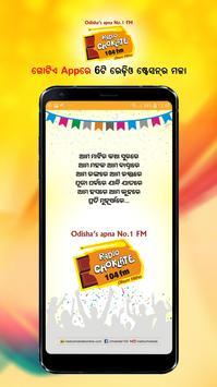 Radio Choklate poster