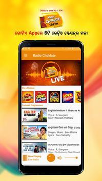 Radio Choklate screenshot 1