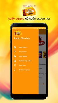 Radio Choklate screenshot 3