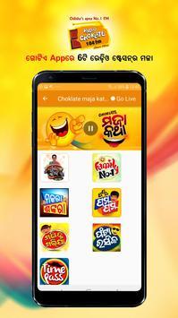 Radio Choklate screenshot 5