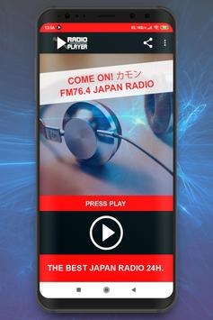 Come On! FM76.4 Japan Radio Live Player online poster