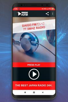 Daigo FM 77.5MHz Radio Live Player online poster
