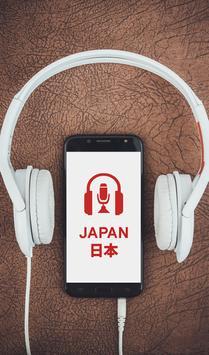 Daigo FM 77.5MHz Radio Live Player online screenshot 3