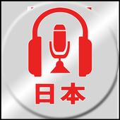 Live FM Kahoku 78.7MHz Japan Radio Player online icon
