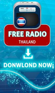 Radio Thailand screenshot 5