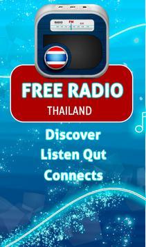 Radio Thailand screenshot 1