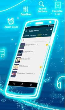 Radio Thailand screenshot 2