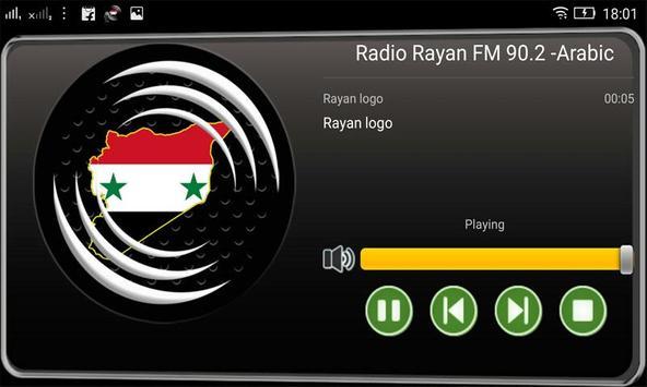 Radio FM Syria screenshot 3