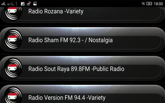 Radio FM Syria screenshot 4