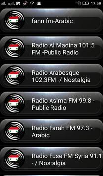 Radio FM Syria screenshot 6