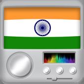 Radio India - All India Radio Live