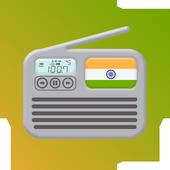 Radio India: Live Radio, Online Radio icon