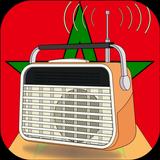 Radios du Maroc en direct