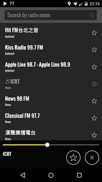 Radio Malaysia screenshot 1