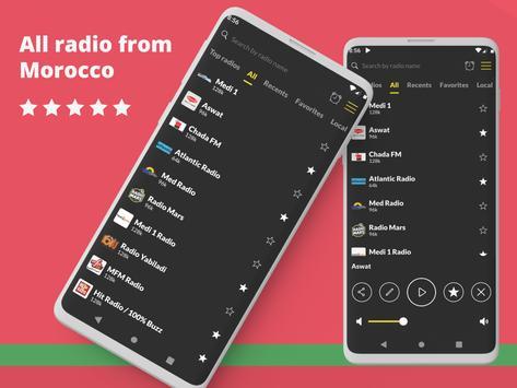 راديو المغرب الملصق