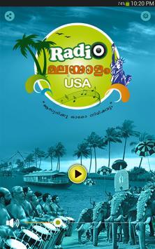 Radio Malayalam USA screenshot 5