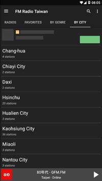 FM Radio Taiwan screenshot 4