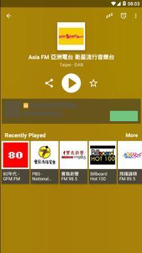 FM Radio Taiwan poster