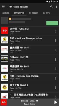 FM Radio Taiwan screenshot 2