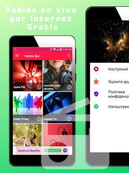 Radios de Cuba en Vivo screenshot 2