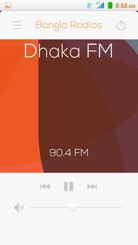 বাংলা রেডিও: All Bangla Radios screenshot 4