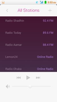 বাংলা রেডিও: All Bangla Radios screenshot 5