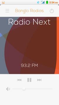 বাংলা রেডিও: All Bangla Radios screenshot 6