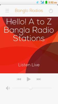 বাংলা রেডিও: All Bangla Radios screenshot 7