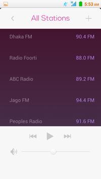 বাংলা রেডিও: All Bangla Radios poster