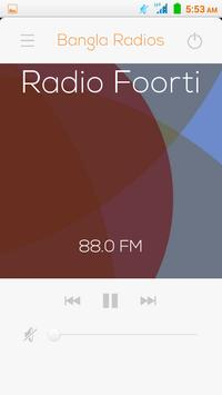বাংলা রেডিও: All Bangla Radios screenshot 1