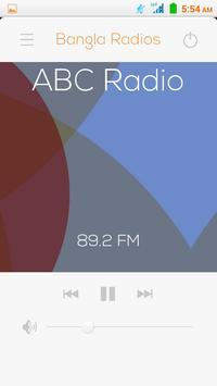 বাংলা রেডিও: All Bangla Radios screenshot 2