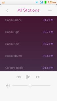 বাংলা রেডিও: All Bangla Radios screenshot 3