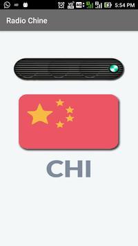 Radio China screenshot 1