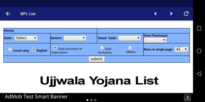 Pradhan Mantri Ujjwala Yojana - All States screenshot 2