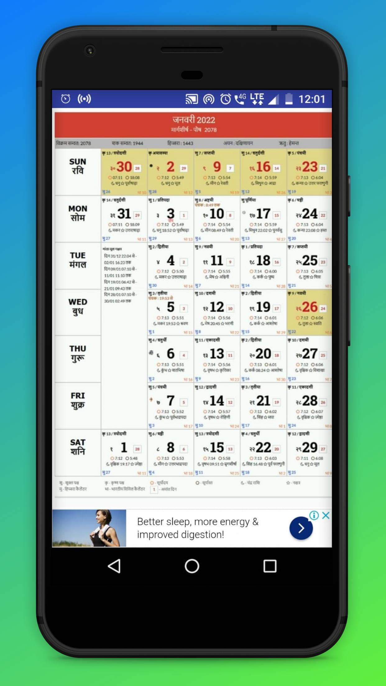 2022 Calendar Hindi Calendar 2022 With Festival For Android Apk Download