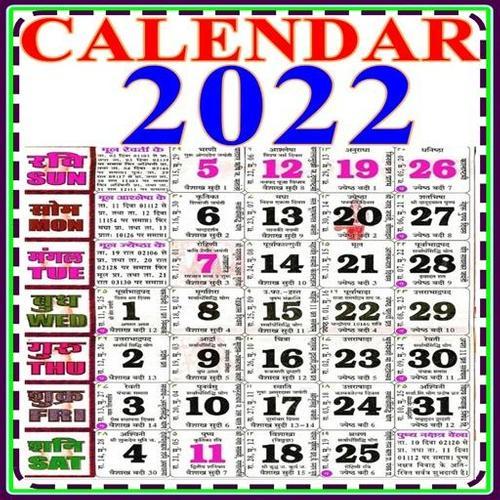 Gujarati Calendar 2022.2022 Calendar Hindi Calendar 2022 With Festival For Android Apk Download