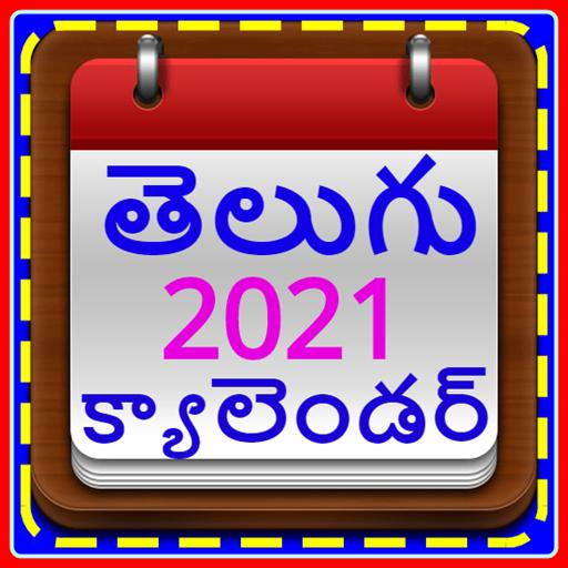 Eenadu Telugu Calendar 2021 Telugu Calendar 2021 With Festival for Android   APK Download