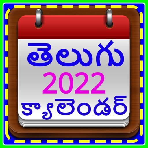 Eenadu Calendar 2022.Telugu Calendar 2022 With Holiday For Android Apk Download