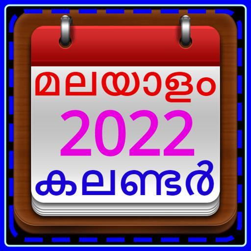 Mathrubhumi Calendar 2022.Malayalam Calendar 2022 Malayala Manorama For Android Apk Download
