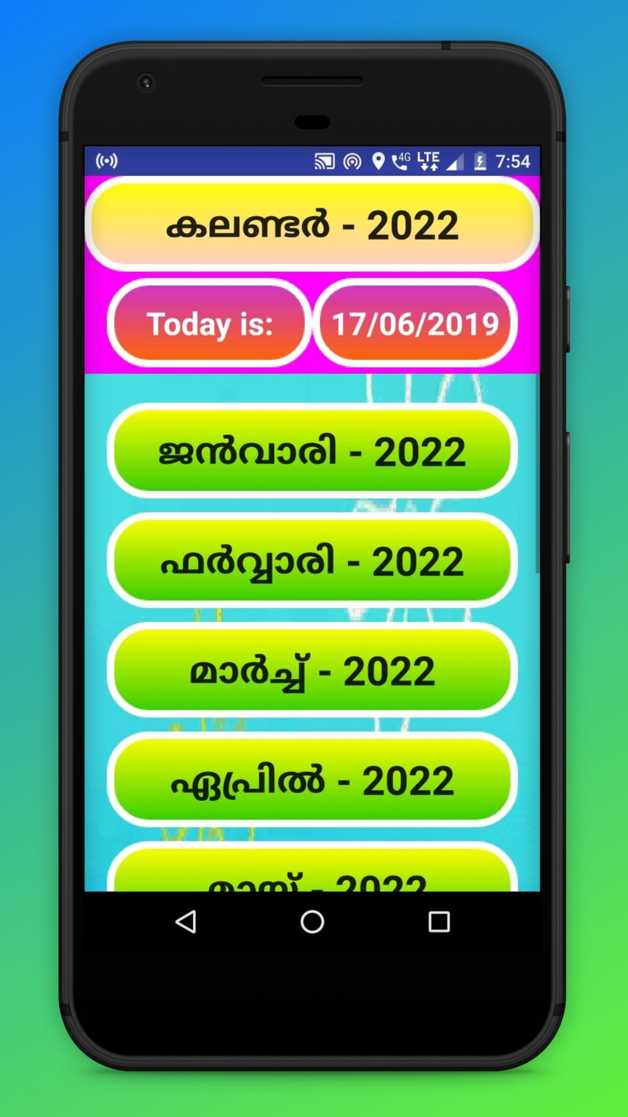 Malayalam Calendar 2022.Malayalam Calendar 2022 Malayala Manorama For Android Apk Download