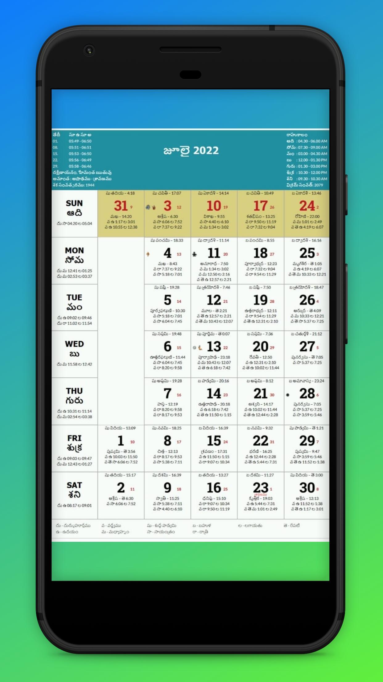 Usa Telugu Calendar 2022.Telugu Calendar 2022 With Festivals For Android Apk Download