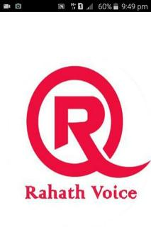 Rahathvoice Platinum poster