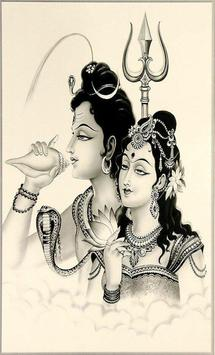 Shiv Parvati HD Wallpapers screenshot 6