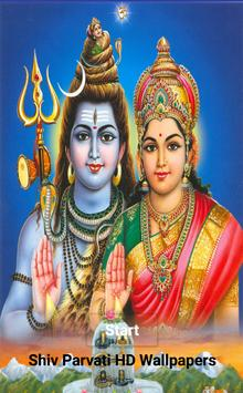 Shiv Parvati HD Wallpapers poster