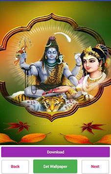 Shiv Parvati HD Wallpapers screenshot 2