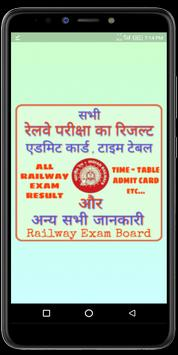 Railway All Exam Result,Admit Card or Syllabus etc poster