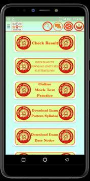 Railway All Exam Result,Admit Card or Syllabus etc screenshot 1