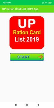 Ration Card List 2019 screenshot 1